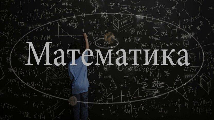 Matematika va chet tili fanlaridan tayyorlanib, oliygohlarning qaysi yo'nalishlarga hujjat topshirish mumkin?