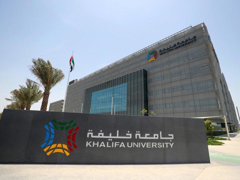Khalifa University Scholarships 2022 UAE   Fully Funded -Xalifa Fan va Texnologiya univeristetida to'liq grant hamda 2200$ stipendiya