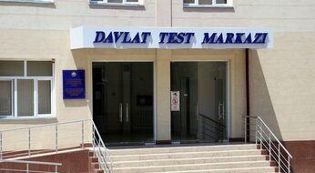 Территориальные подразделения Государственного центра тестирования