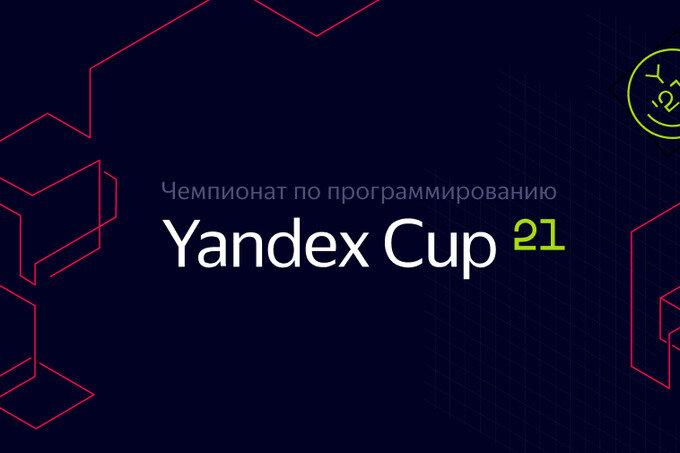 Yandex Cup: IT sohasida ish olib boradiganlar  uchun umumiy mukofot jamgʻarmasi $85 000 boʻlgan onlayn musobaqa!
