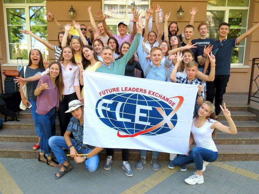 FLEX - Kelajak Liderlari Almashinuvi 2022-2023