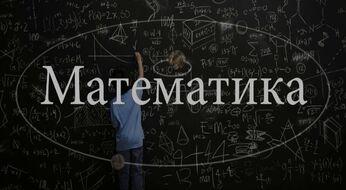 Matematika fanidan test va kasbiy (ijodiy) imtihonlardan tayyorlanib, oliygohlarning qaysi yo'nalishlarga hujjat topshirish mumkin?