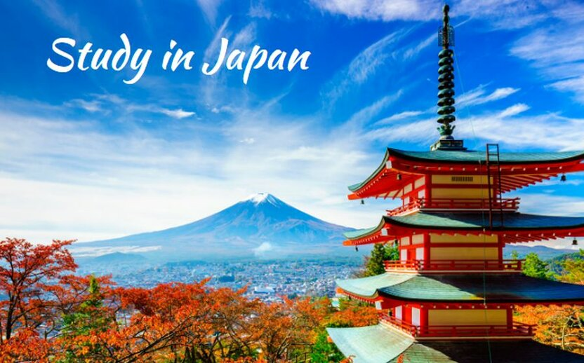 Yaponiyada barcha bosqichida o'qimoqchi bo'lganlar uchun barcha xarajatlar qoplanuvchi Rotary Scholarship dasturi