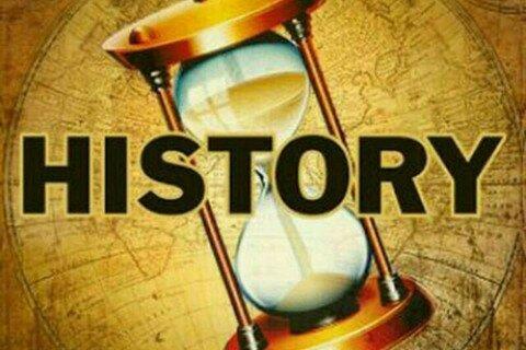 На какие направления можно подать документы, готовясь по истории и географии?