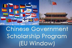 Fully-funded Chinese Government Scholarships 2022: Barcha bosqich talabalari uchun