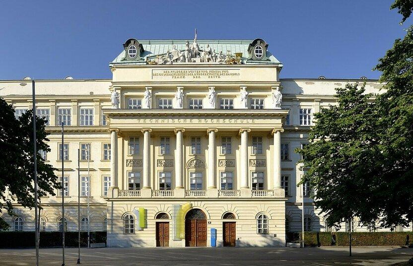 Helmut Veith Stipend : Ayol-qizlar uchun magistraturani Avstriyada tahsil olish imkoniyati
