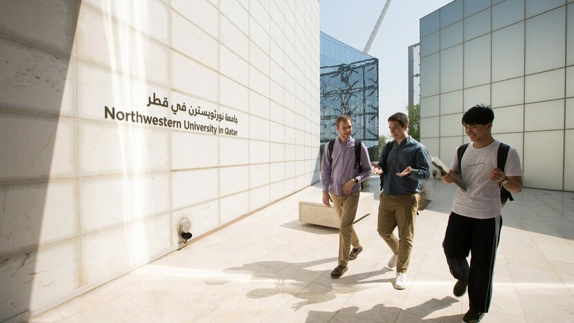 Qatarda Doha univeristetida magistratura bosqichida tahsil olish uchun 100% grant ajratilgan