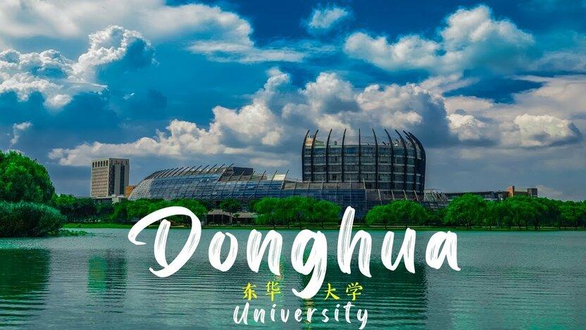 Donghua universiteti:  Barcha bosqichlar uchun o'qish va yashash xarajatlarini to'liq yoki qisman qoplaydigan