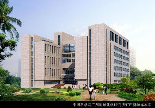 Janubiy Koreada top universitetlarning birida (MA) magistratura va (PhD)doktorantura kurslari uchun 100% lik grant dasturi