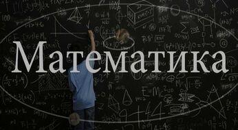 По каким направлениям можно подать документы, готовясь по математике и иностранному языку?