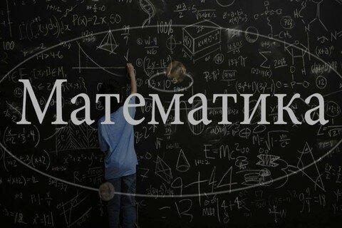 Matematika va chet tili fanlaridan tayyorlanib qaysi yo'nalishlarga hujjat topshirish mumkin?