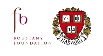 Гарвардский университет: грантовая программа на 102 200 долларов