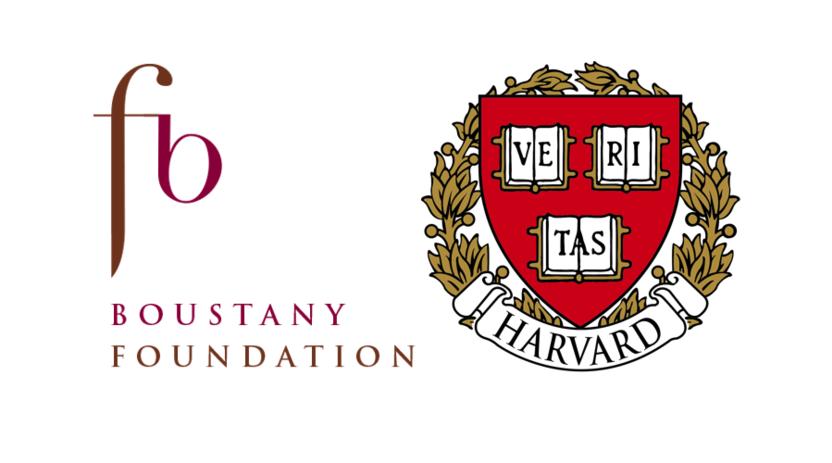 Garvard universiteti: Umumiy qiymati 102 200 AQSH dollariga teng grant dasturi