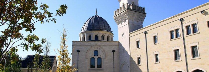 Chevening : Oksford Universiteti Islomshunoslik markazida tadqiqot o'tash uchun to'liq qoplanuvchi grant