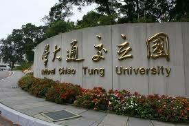 NCTU Taiwan Scholarship Program 2022 : Barcha bosqich talabalari uchun top-500 universitetlarning birida o'qish imkoniyati