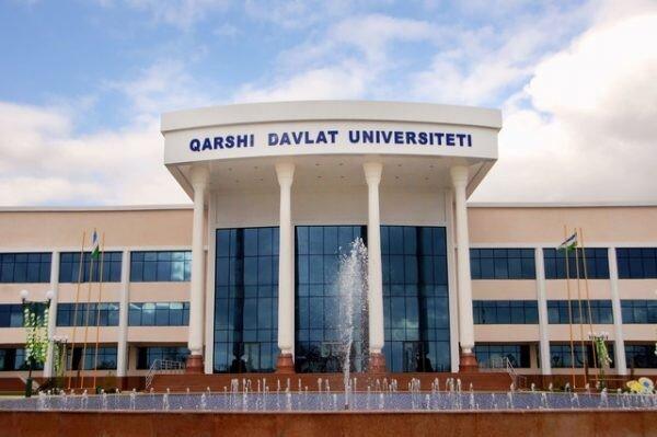 Создан педагогический институт Каршинского государственного университета. Прием начинается с этого года